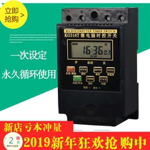 KG316T microcomputer time control switch street light intelligent timer switch electronic timer time controller 220V