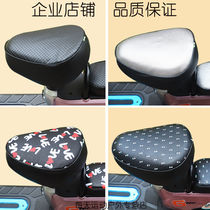 Electric bicycle seat set leather all-inclusive electric car seat cushion cover sunscreen anti-electric water bottle seat cushion insulation summer
