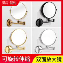 Bathroom telescopic makeup mirror wall-mounted hotel bathroom folding stretchable magnifying double-sided black beauty mirror