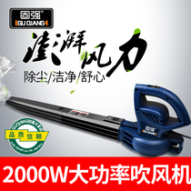 Solid blower small computer ash hair dryer dust collector high-power strong blow ash blowing tool home