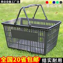 Supermarket shopping basket mobile basket new material thickening large plastic box solid bottom home convenience store shopping mall to buy food basket
