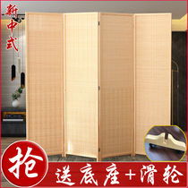 Chinese solid wood bamboo screen partition hotel office living room locker room entrance partition wall mobile folding screen