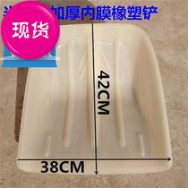 Steel thickened plastic shovel grain shovel grain f shovel crops tea shovel large g shovel snow shovel farm worker