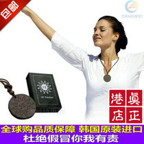 Hong Kong Cosway House genuine SE energy pendant 0357 vimai same energy brand