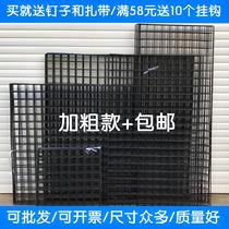 Hanging wall combination black supermarket shelves side hanging mesh hanging wall wall hanging studio warm