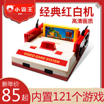 Small tyrant game console 4K TV home computer version of the card double handle old nostalgic red and White game console