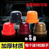 Straight dice cup sieve Cup KT dice nightclub dice box screen luminous set mini bottom thickness 75 personality