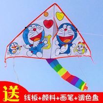 4ffc93a59 Kite children hand-painted painting teaching production material package  blank fill color line draft paint