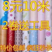 Waterproof moisture-proof wallpaper thickening pastoral living room bedroom dormitory background wall paper