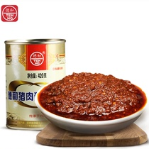 Yunnan specialty old German and pork rice Line hat 420 grams of meat sauce bibimbap sauce fried sauce noodle stir fry ingredients