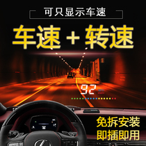 Hyundai Octavia Octavia 8 HUD head up display car OBD driving speed projector