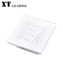 XT intelligent lighting module touch panel 86 type CAN Protocol 4 6 8 key control smart panel