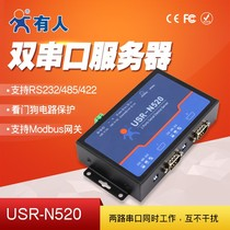 Dual serial server RS232 485 422 to Ethernet module industrial communications networking someone N520666