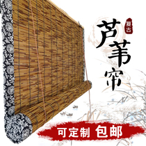 Reed curtain package decorative partition shade curtains Zen retro Chinese straw curtains curtains custom
