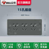 Bull 118 Type switch socket panel 15 hole power socket fifteen hole 9 hole wall socket nine hole G18 Gray