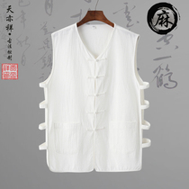 Summer thin section cotton and linen Chinese style Tang suit mens vest retro hanfu old man shirt Chinese vest home service