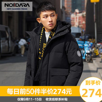 Anti-season winter down jacket male Korean version of the short paragraph thick Tide brand handsome tooling Canadian youth Goose coat