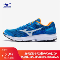 Mizuno Mizuno mens running shoes lightweight sneakers mens shoes SPARK K1GR160302