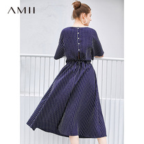 Amii minimalist holiday striped shoulder sleeve dress 2019 summer New loose hollow strap long waist skirt