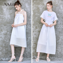 Amii minimalist French temperament skirt 2019 summer new package elastic waist strap was long legs fairy skirt