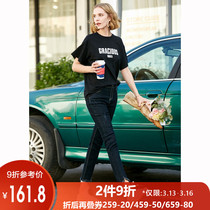 Amii Minimalist European goods chic net Red Jeans female 2019 Spring Black Wash grinding broken bristles slimming nine-point pants