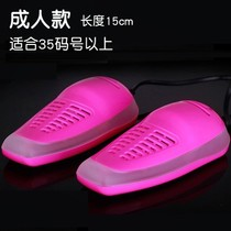 Drying shoes children childrens multi-purpose childrens small retractable air-dried home dry shoes winter adult