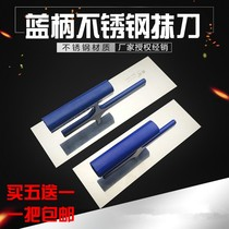Knife batch gray wall paint scraper special income light knife scraper artifact paint powder iron tool interior wall putty