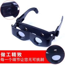 Professional floating fishing men zoom zoom closer fishing glasses to see drift special high-definition eye adjustable artifact