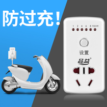 Timer switch socket electric battery car charging countdown automatic power-off control mechanical Intelligent Protection