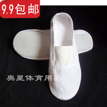Professional soft leather Gymnastics shoes childrens dance shoes ballet shoes fitness yoga body training shoes