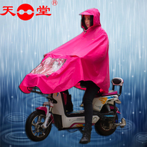 Paradise raincoat electric car raincoat adult single fashion wide hat eaves increase dearly poncho electric car