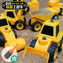 Excavator detachable disassembly excavator grabbing machine digging machine mixer truck construction car set boy childrens toys