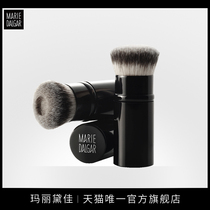 Mary Dai Jia professional groove foundation brush BB cream concealer foundation cream liquid soft hair telescopic Makeup Brush