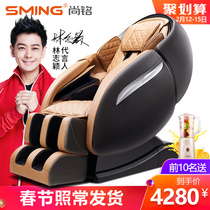 Shangming SL Guide Rail massage Chair Home electric automatic full body kneading multifunctional capsule massager 810L