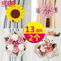 2 installed curtain strap curtain tie tie tie tie tie tie flower curtain buckle magnet peony sunflower pair