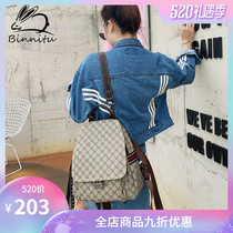 2019 New shoulder bag female summer fashion casual trend printing wild Travel Backpack large capacity light package