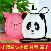 South Korea jumony pig silicone kettle accessories strap kettle lid Messenger portable cute childrens full