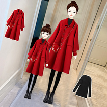 Net red high-end Chinese style hanfu parent-child dress mother and daughter dress yangqi autumn and winter New Year red jacket 2019 yangqi