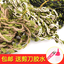 DIY simulation decorative rattan leafy tree leaf rope Braid Hemp Rope Kindergarten interior decoration Material Hemp Rope