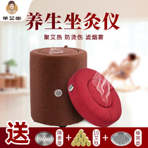 Single GUI min sitting moxibustion instrument futon home moxibustion box AI column Palace cold gynecological sitting smoked stool meditation meditation feet legs moxibustion