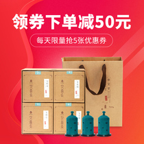 Single AI Tang single GUI min new AI really moxibustion gift box AI column portable moxibustion home pure moxibustion equipment moxibustion