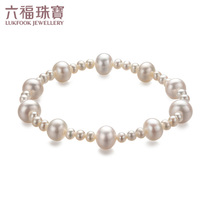 Liu Fu jewelry freshwater pearl bracelet bracelets women and Jane series pearl jewelry to send mom F87ZZY007