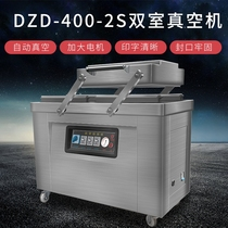 Shuangfengkaiichi DZD-400-2SA automatic food vacuum packaging machine large commercial wet and dry dual-chamber vacuum machine desktop vacuum meters turn Vacuum Sealing Machine