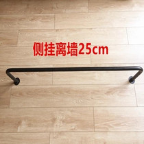 Wrought iron outdoor clothes were simple balcony fixed laundry bar horizontal bar indoor ceiling wall hangers