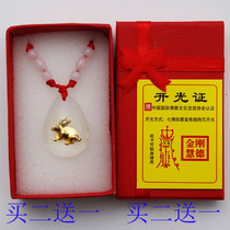 Red Rope 12 Zodiac rabbit white crystal children necklace pendant genre this year dog Dragon Chicken Pendant Jewelry