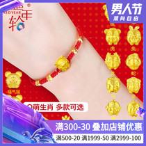Zodiac transport beads gold bracelet female 3D hard enough gold dog chicken small gold pig life Year red rope bracelet male