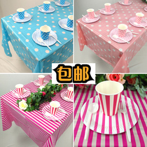 Disposable Tablecloth Tray paper cup fork spoon table accessories set childrens birthday party tableware picnic Outing