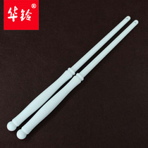 (0021)Hualing brand 34CM long Diabolo (Jade carbon rod) (double-headed Diabolo with)