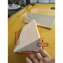 Threshold slope mat solid wood home step mat road along the slope road tooth sweep robot threshold pad climbing mat