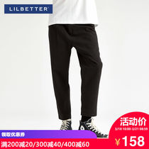 Lilbetter nine-point pants male Korean version casual Pants Tide brand Harlan pants loose Day 9 pants mens pants
